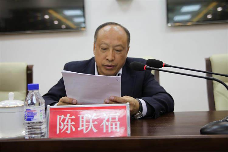 中国吉林森工集团