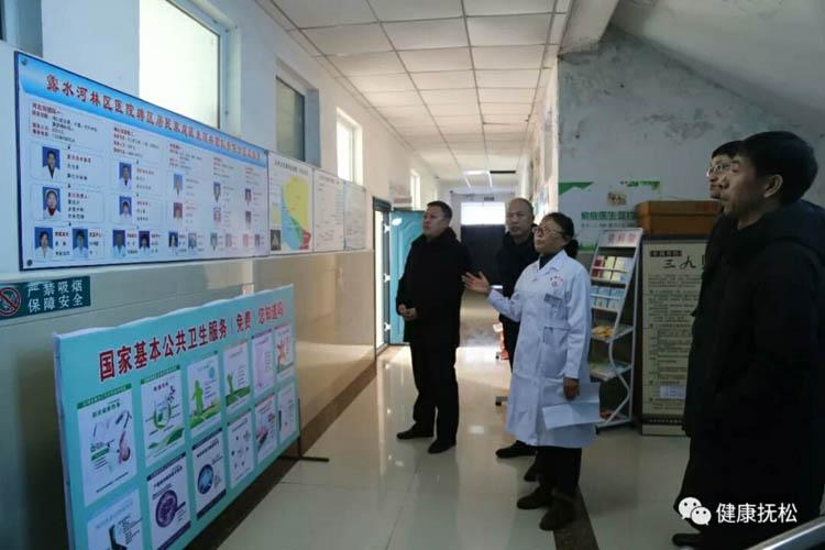 全县家庭医生签约服务工作现场交流会在露水河葡京手机电子游戏林区医院举行